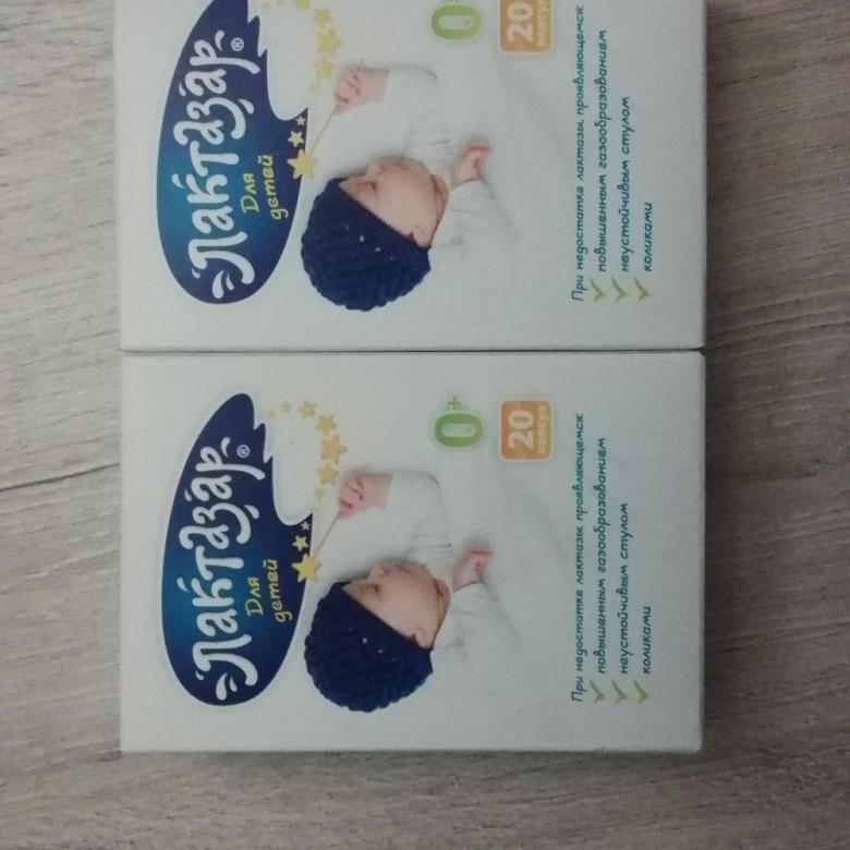 Эффективное средство от коликов с первых дней у новорожденных