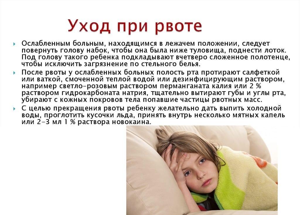 Срыгивания у ребенка