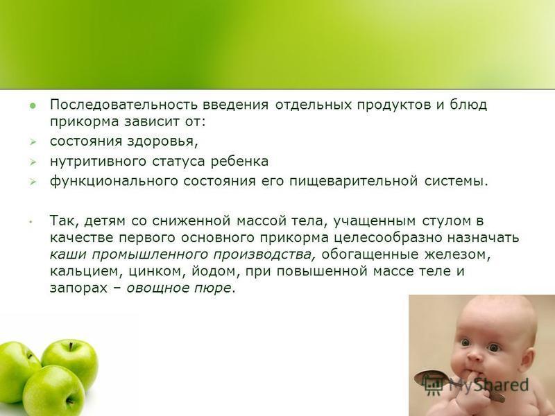 Цвет стула у ребенка: норма и отклонения. когда стоит беспокоиться. кал у грудничка
