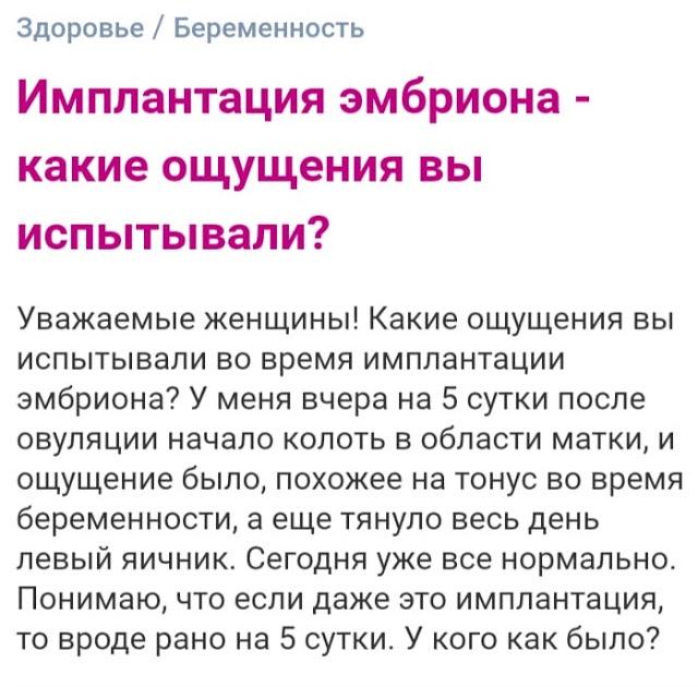 Мифы о поздней беременности   здоровье ребенка   здоровье   аиф украина