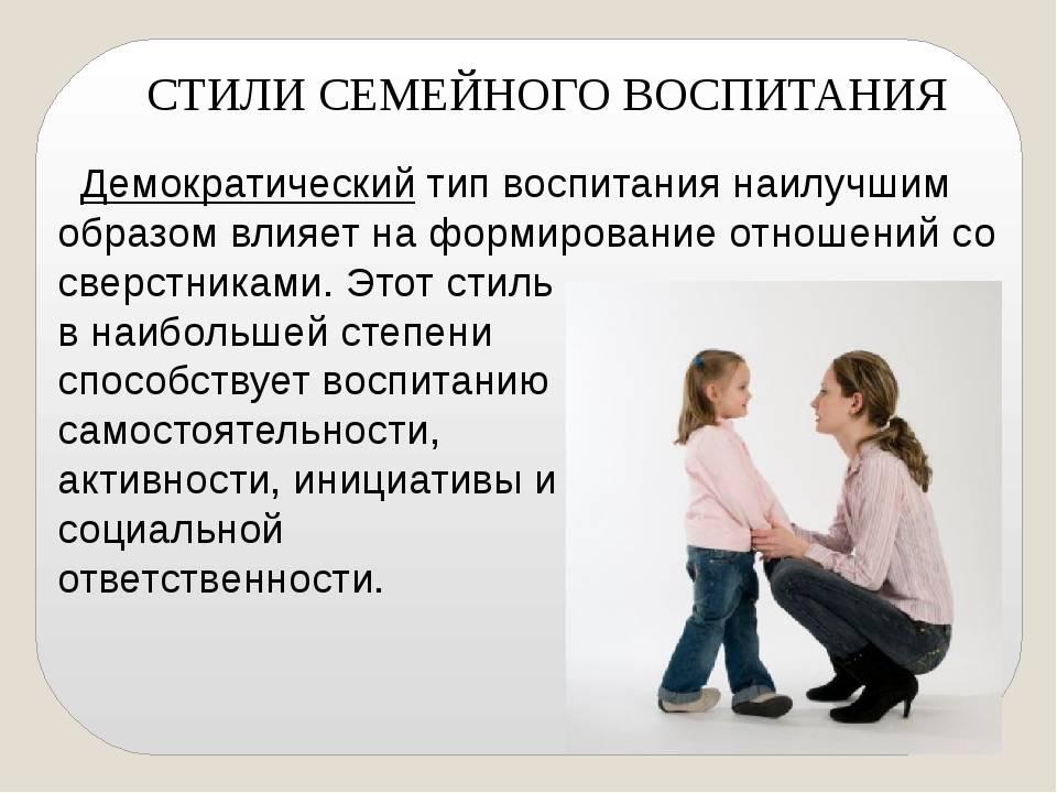 Проблемы воспитания и развития детей - пути их решения ⇒ блог ярослава самойлова