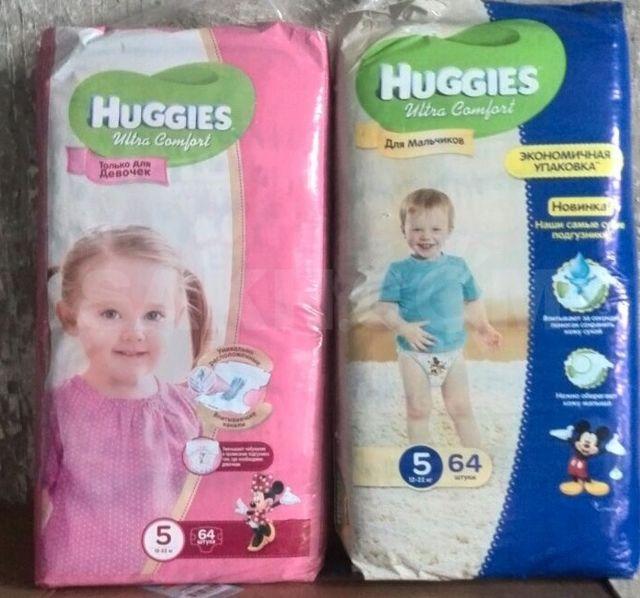 Польза памперсов для мальчиков и девочек: правила безопасного использования. мифы о вреде подгузников для новорождённых