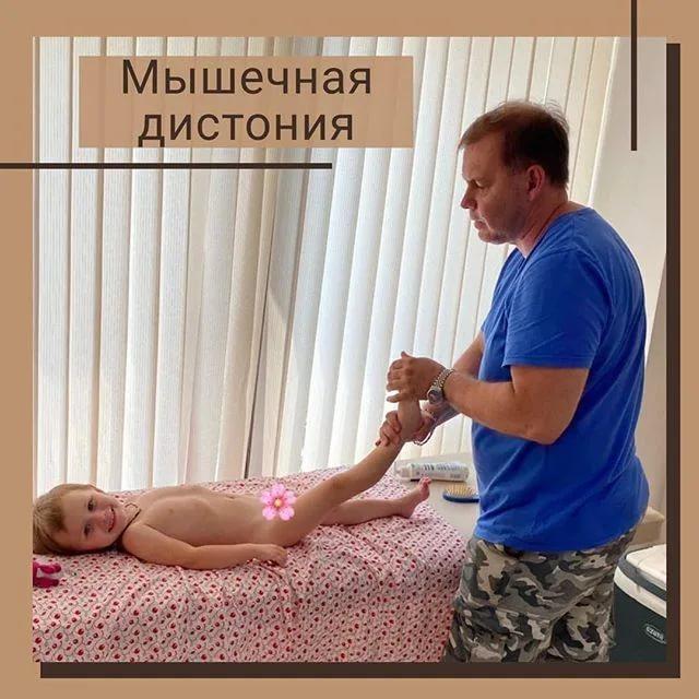"""Массаж детям  с рождения в клинике """"абиа"""""""