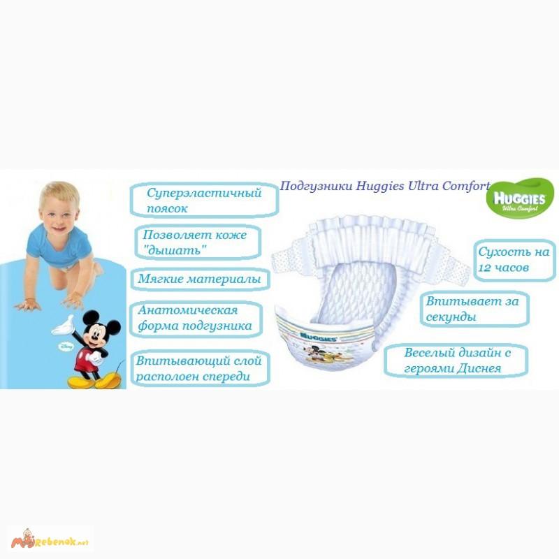 Памперсы для новорожденных: вред и польза, плюсы и минусы