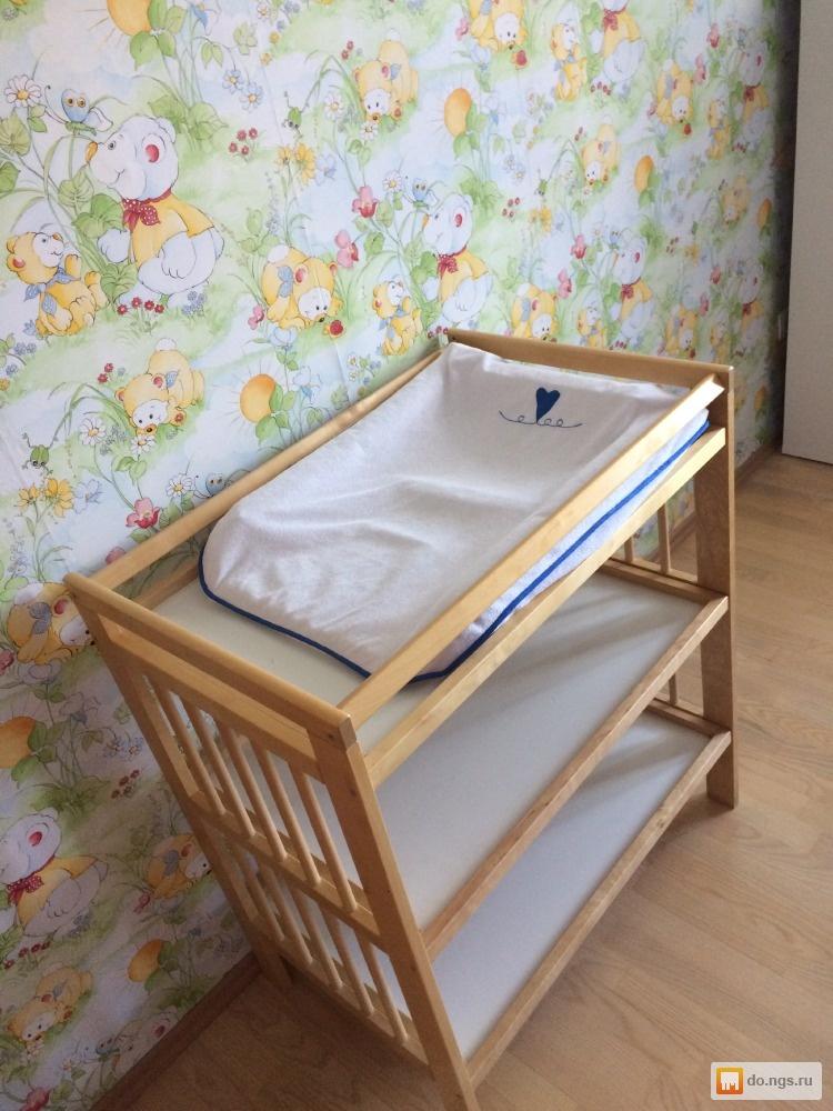 Приданое для малыша: как выбрать пеленальный столик для новорождённых