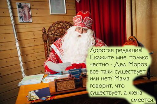 Детям нужна сказка. психолог - о деде морозе и подарках на новый год