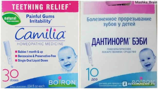 Режутся зубы у ребёнка. лучшие гели при прорезывании зубов 2019