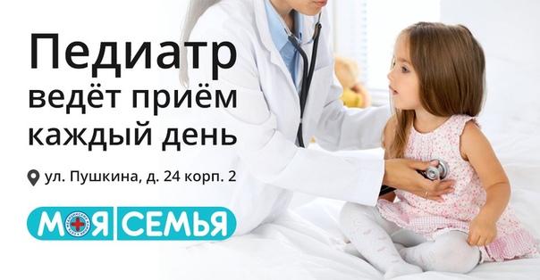 Поход к педиатру... - страна мам