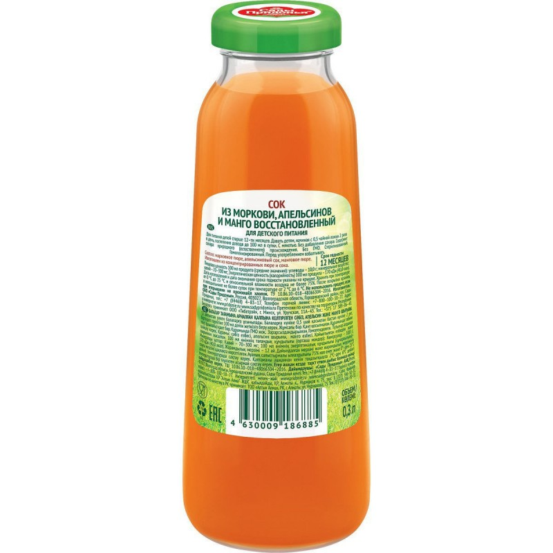 Морковный сок для грудничка: с какого возраста можно давать?