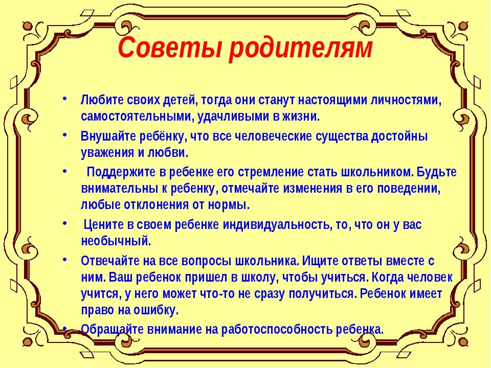 Как ответить на оскорбления: примеры остроумных ответов - psychbook.ru