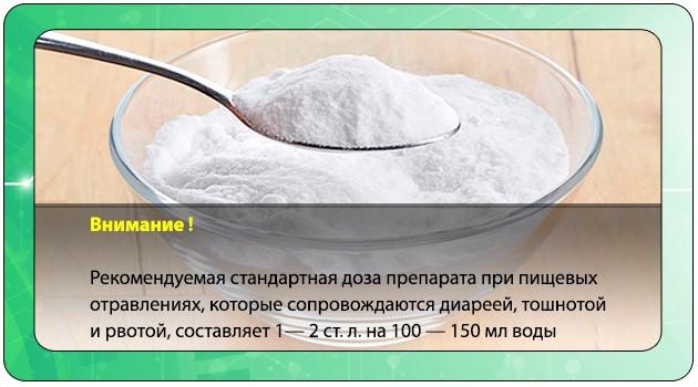 Можно ли сахар кормящей маме