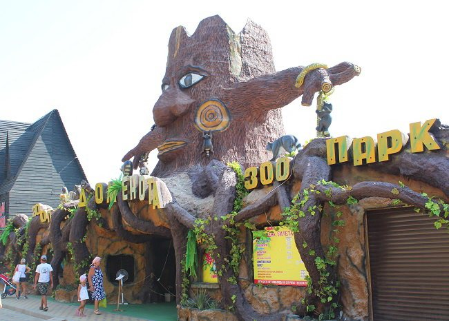 Развлечения в анапе: аквапарки и парки аттракционов