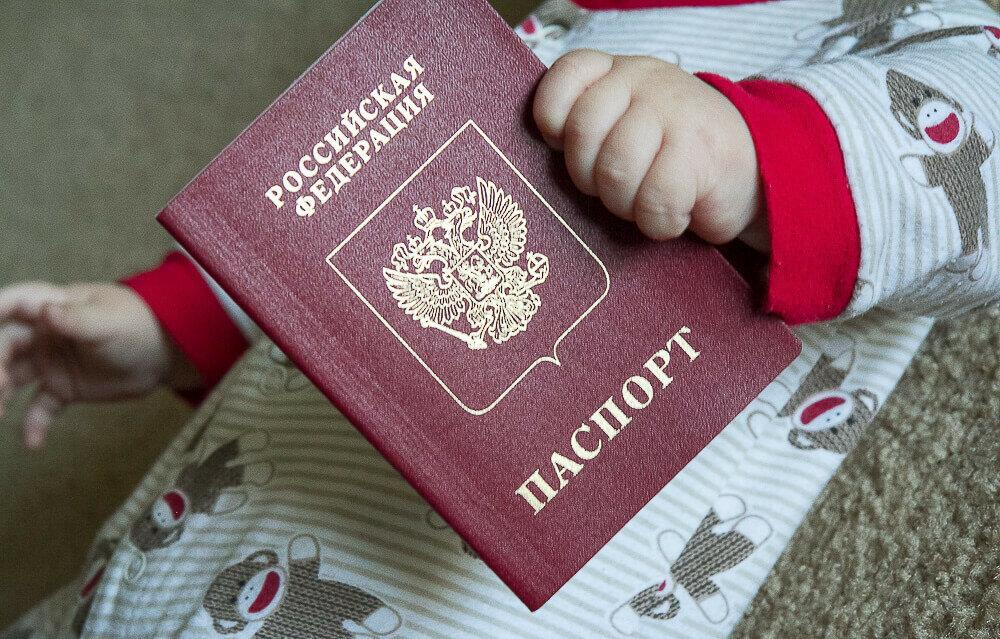 Можно ли временно прописать новорожденного ребенка по месту пребывания?