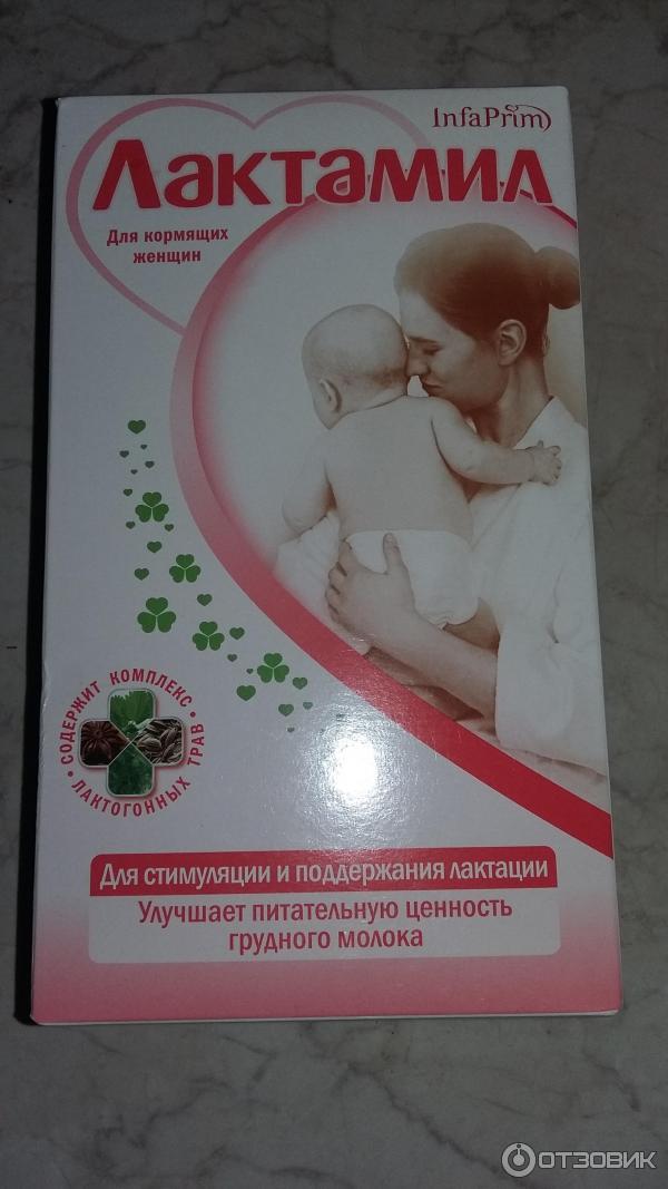 Как повысить жирность грудного молока кормящей маме: продукты повышающие жирность молока при грудном вскармливании