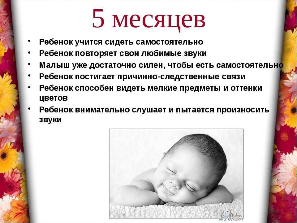Развитие зрения у новорожденных