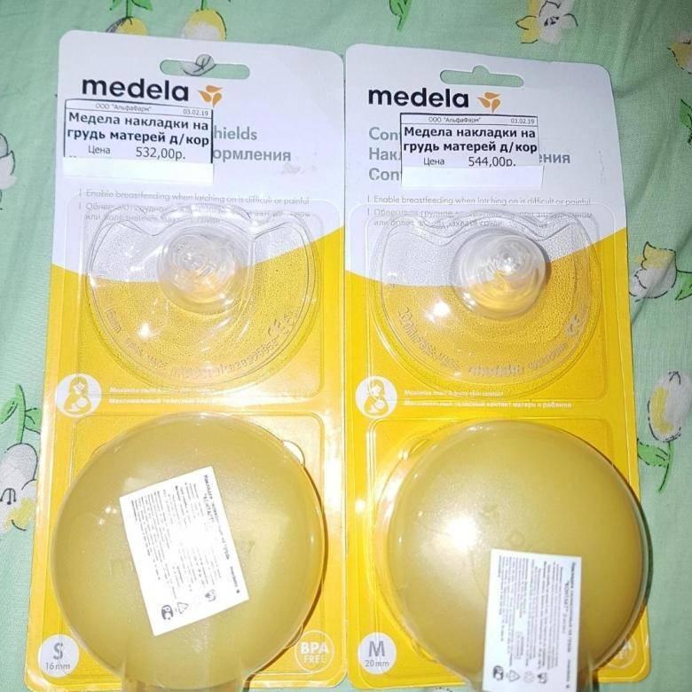Особенности накладок для грудного вскармливания: плюсы и минусы, как выбрать накладки на грудь для кормления