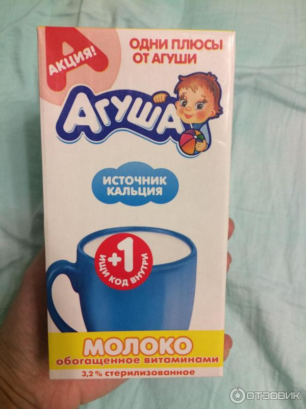 Когда можно кормить ребенка молоком из магазина?