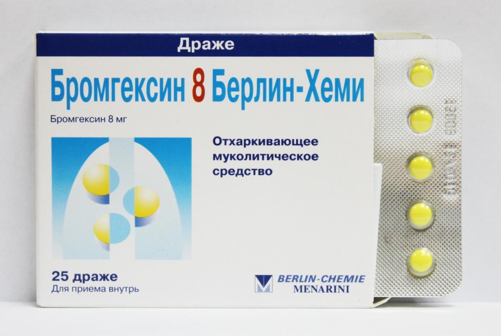 Бромгексин при сухом кашле или влажном – как принимать таблетки и сироп взрослым и детям