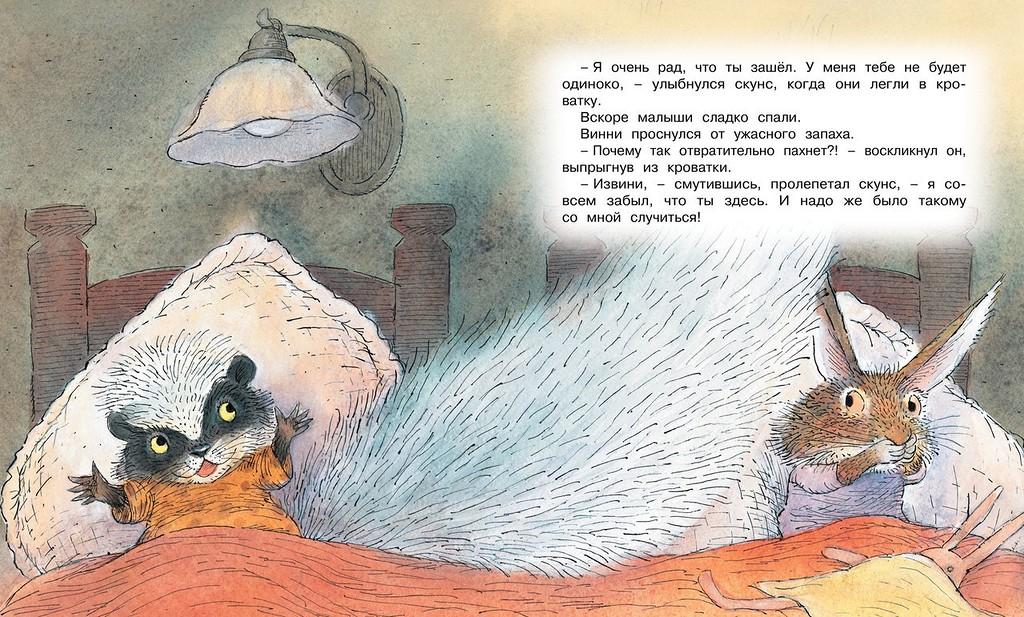 Нужно ли читать сказки на ночь детям: преимущества
