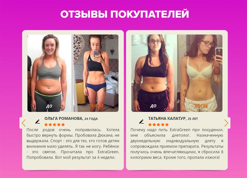 Как похудеть после родов? легко!