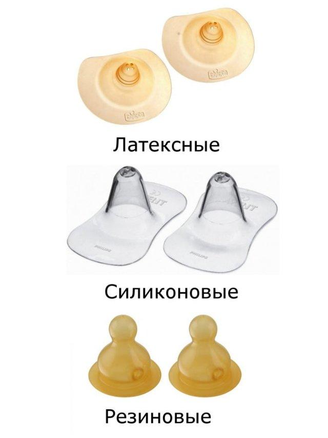 Виды, правила выбора и использования накладок на грудь и соски для кормления