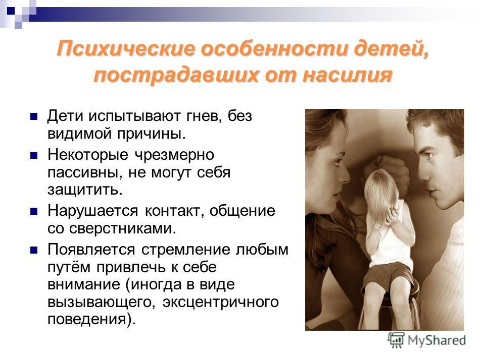 Топ-5 страшных историй об убийстве детей своими родителями