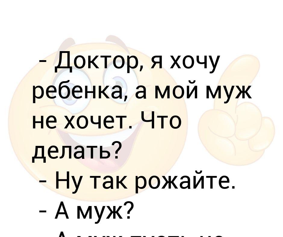 ᐉ как понять, если парень говорит, что хочет детей? парень хочет завести детей. как понять, что мужчина хочет детей - mariya-mironova.ru