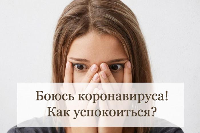 Страхи родителей: как перестать бояться