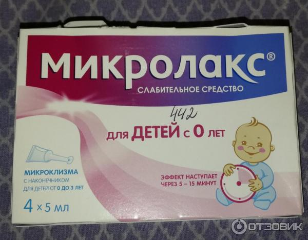 Первые трудности с пищеварением у малыша | микролакс®