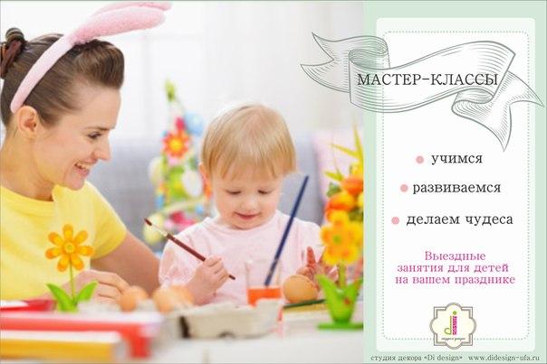 Воспитание ребенка до рождения: пренатальное обучение