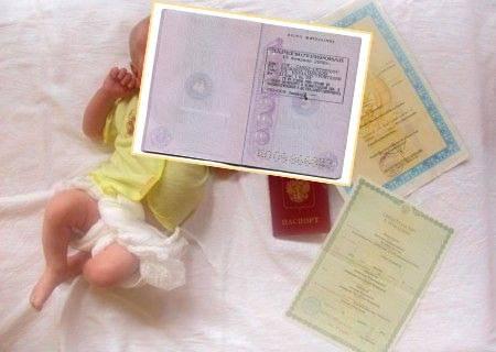 Можно ли прописать ребенка одного в квартире, без родителей и опекунов?