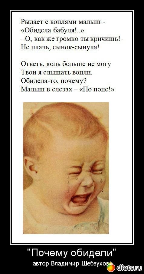 Этот невыносимый детский крик. почему ребенок плачет? в чем причины капризов и криков у детей