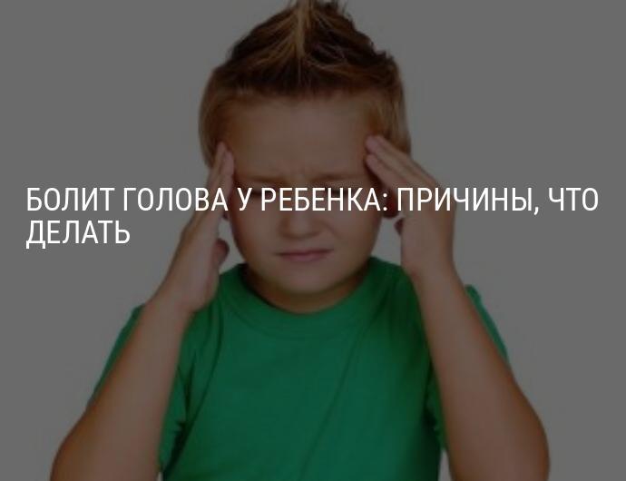 Ребенок постоянно ноет: разбираемся в причинах и ищем решения
