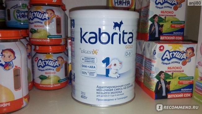 С какого возраста можно давать ребенку коровье молоко