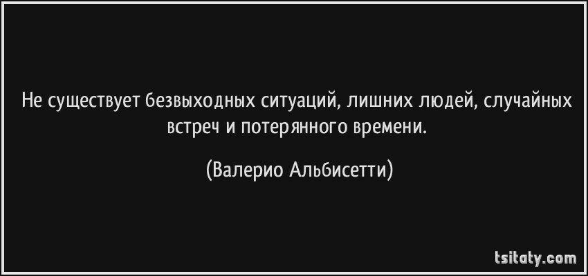Мужчина не хочет детей: понять и переубедить или простить и расстаться ⇒ блог ярослава самойлова