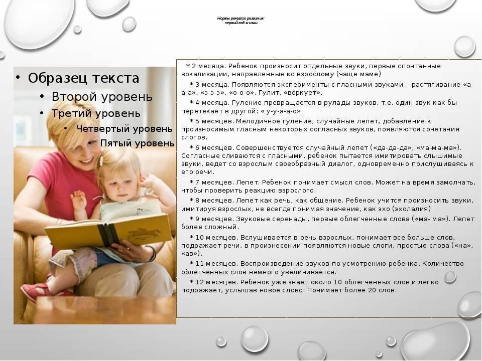 Что должен уметь ребенок в  11 месяцев (девочки и мальчики). развитие ребенка в 11 месяцев | семья и мама