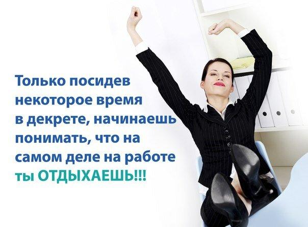 Не хочу на работу после декрета, или профориентация заново | психологические тренинги и курсы он-лайн. системно-векторная психология | юрий бурлан