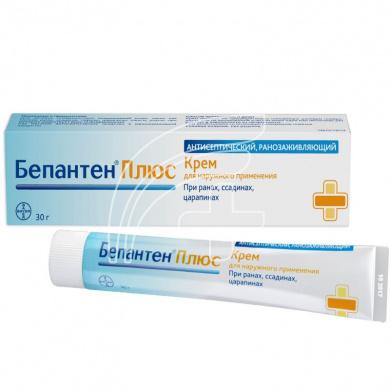 Бепантен : инструкция, синонимы, аналоги, показания, противопоказания, область применения и дозы.