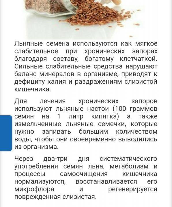 Льняное масло при грудном вскармливании: можно ли?