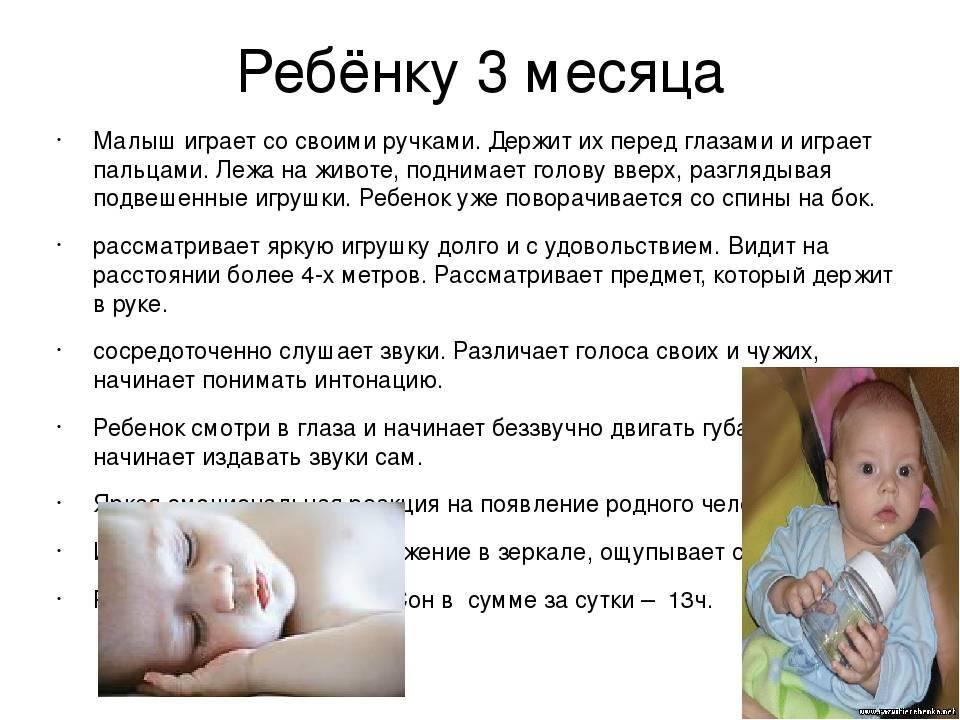 Как помочь ребенку держать головку