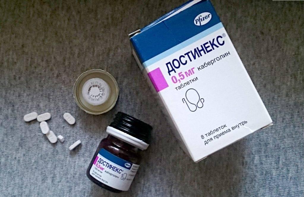«достинексовые / каберголиновые  детки». всё о лечении гиперпролактинемии при беременности