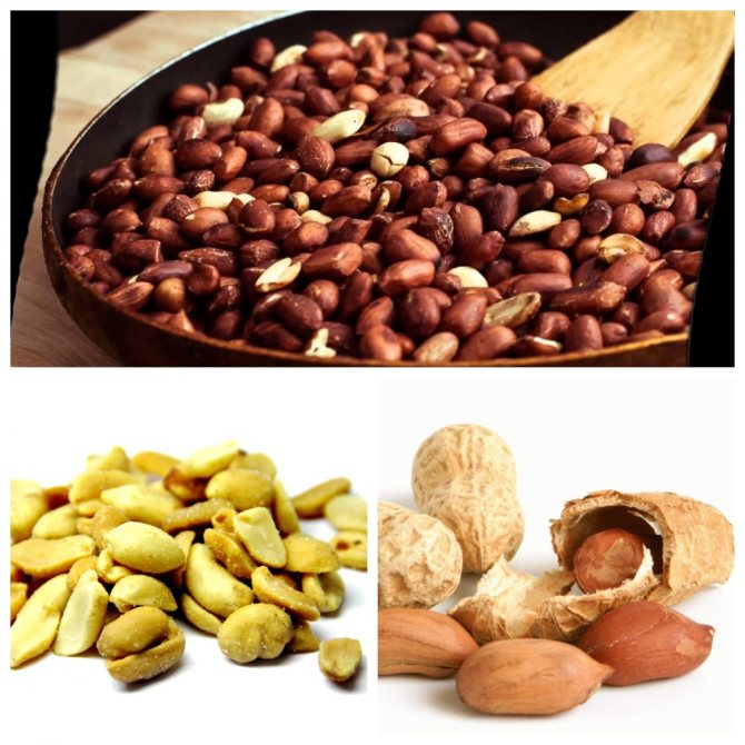 Можно ли арахис при грудном вскармливании?