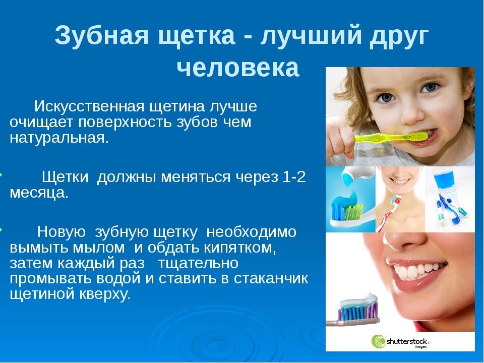 Прорезывание зубов у детей: сроки, порядок, симптомы, помощь