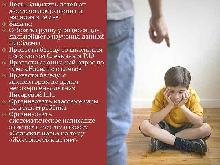 Ф.м. достоевский. дневник писателя. 1877. июль-август. глава первая. iii. дело родителей джунковских с родными детьми