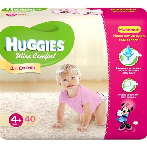 Подгузники для детей: плюсы и минусы, какие типы подгузников бывают