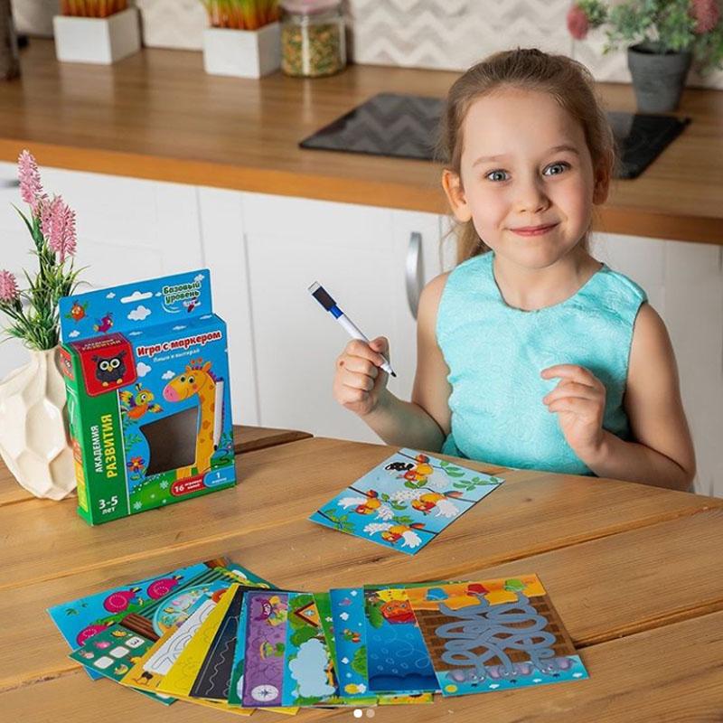 25 необычных идей для игр с ребенком, которые увлекут его надолго!   быть родителями - это просто!