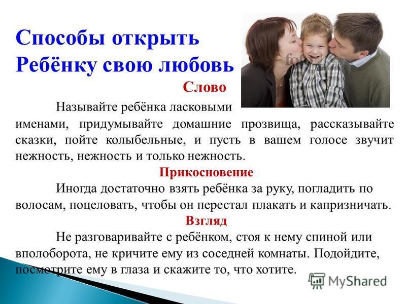 8книг, которые помогут разобраться вотношениях сродителями