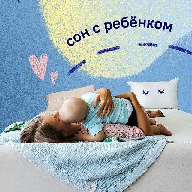 Совместный сон с ребенком: плюсы и минусы. как спать с малышом в одной кровати и когда следует отучать