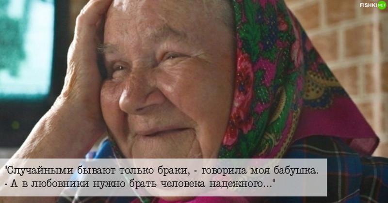 """ты лучше мамы"": мудрые бабушки никогда не скажут внукам 5 фраз"
