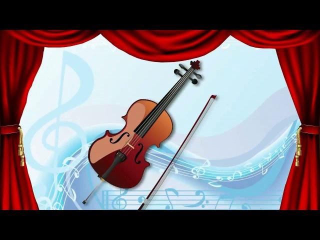 Виды музыкальных инструментов
